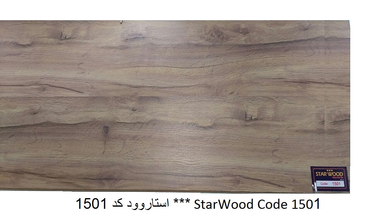 StarWood Code 1501