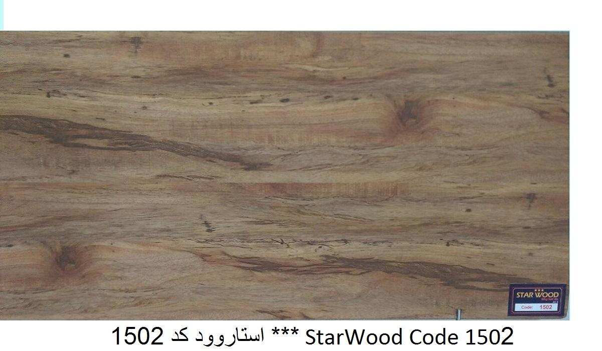StarWood Code 1502