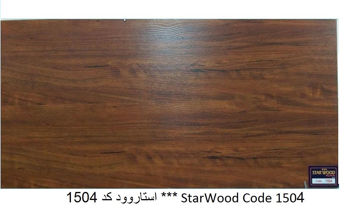 StarWood Code 1504