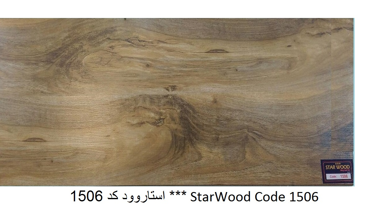 StarWood Code 1506