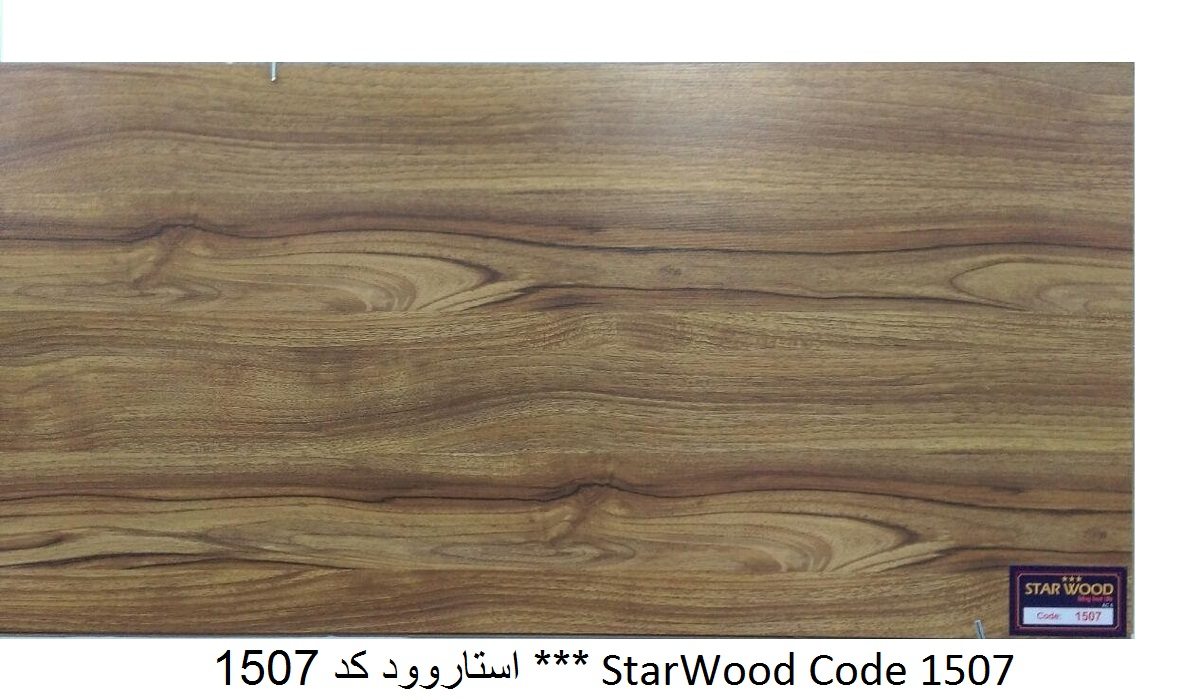 StarWood Code 1507