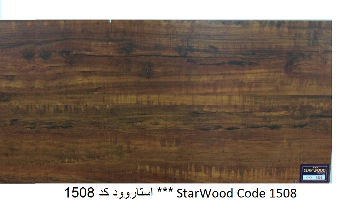 StarWood Code 1508