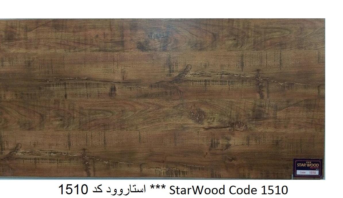 StarWood Code 1510