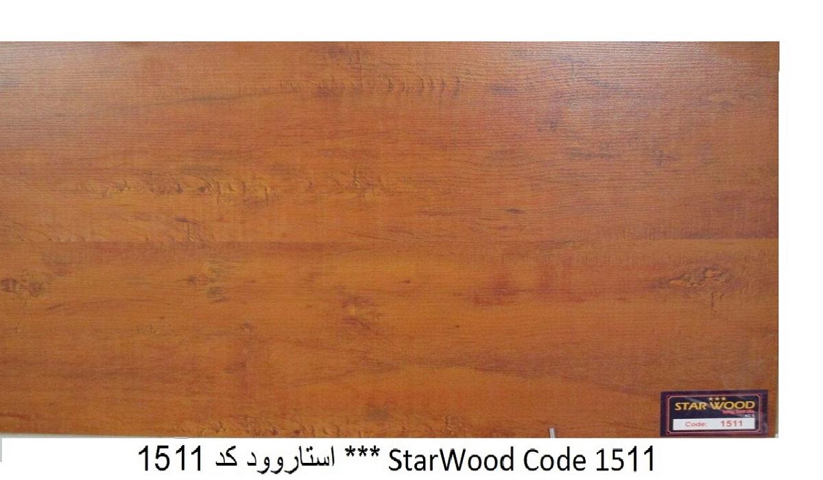StarWood Code 1511