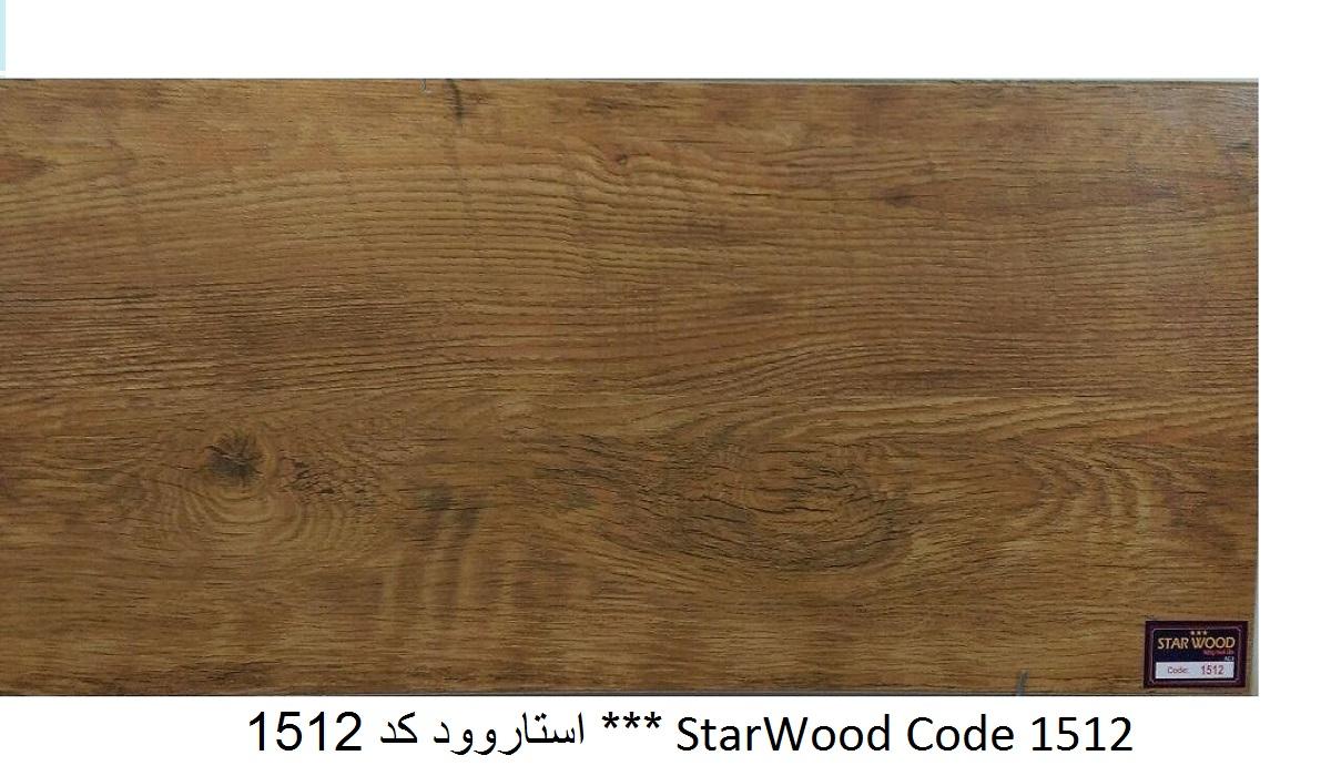 StarWood Code 1512