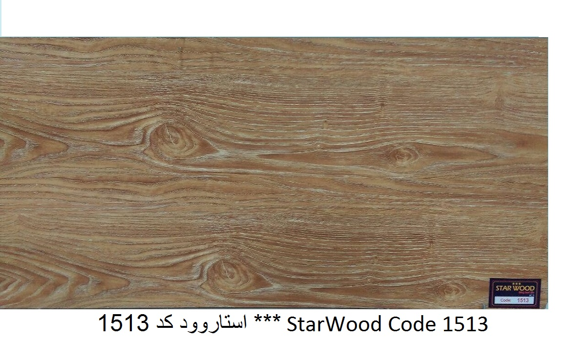 StarWood Code 1513