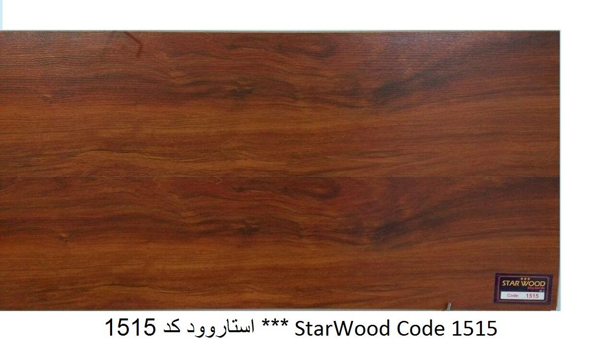 StarWood Code 1515