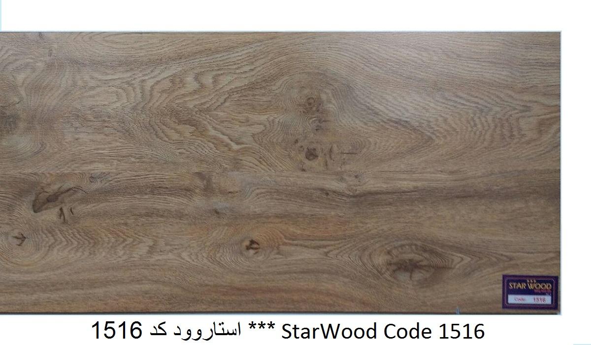 StarWood Code 1516