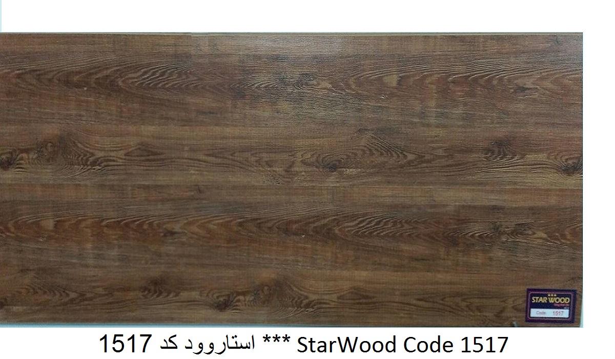 StarWood Code 1517