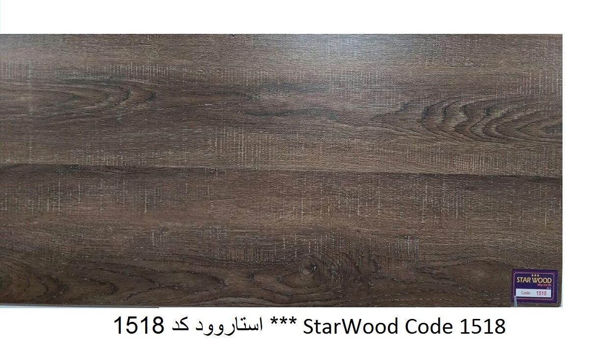 StarWood Code 1518