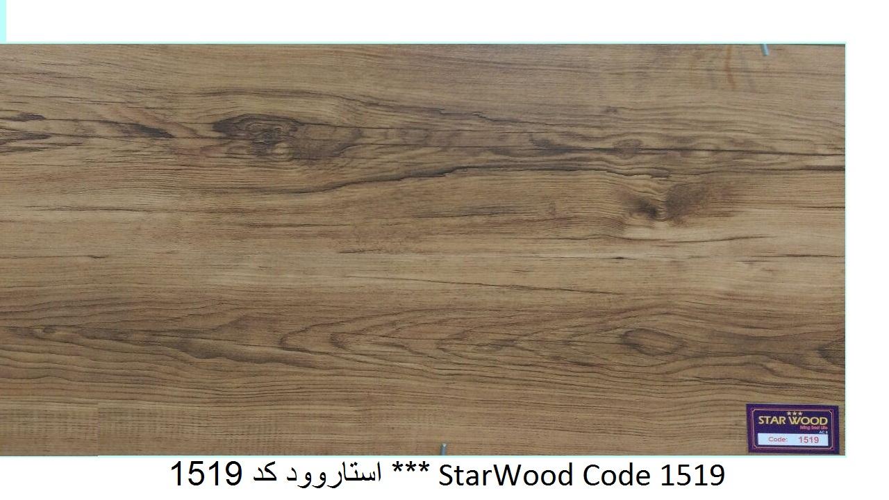 StarWood Code 1519