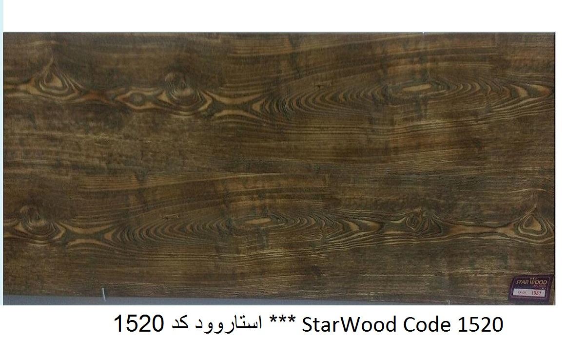 StarWood Code 1520