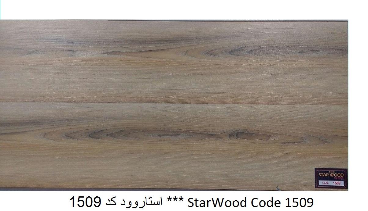Starwood Code 1509